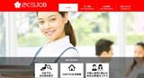 外国人向けの求人サイト「さくらJOB」【株式会社デルタソリューションズ】