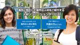【株式会社アサヒキャリアサービス】特定技能外国人材紹介