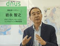 【グローバルイノベーションコンサルティング株式会社】ミャンマー人エンジニアと日本企業の架け橋へ!